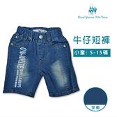 牛仔短褲 五分褲[35188] RQ POLO 小童 5-15碼 春夏 童裝 現貨