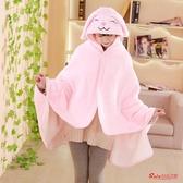 披肩毯 可愛小熊秋冬季加厚懶人披肩斗篷卡通辦公室午睡毯學生午休絨毛毯 3色