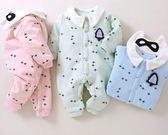 新生兒衣服嬰兒夾棉連體衣純棉寶寶