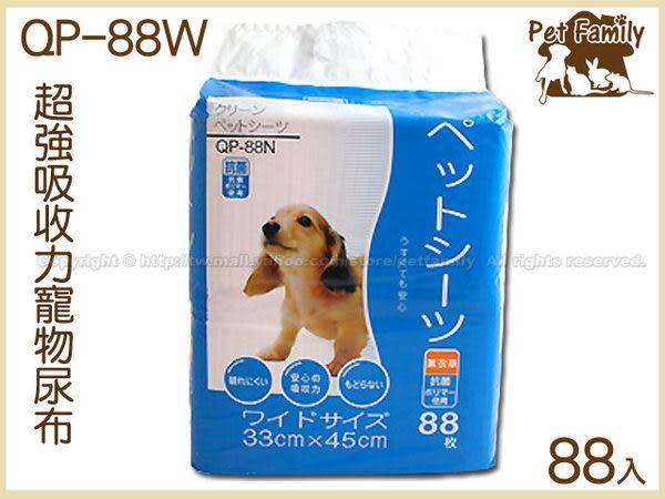 寵物家族*-日本Q-PET超強吸收力寵物尿布QP-88N(薰衣草)