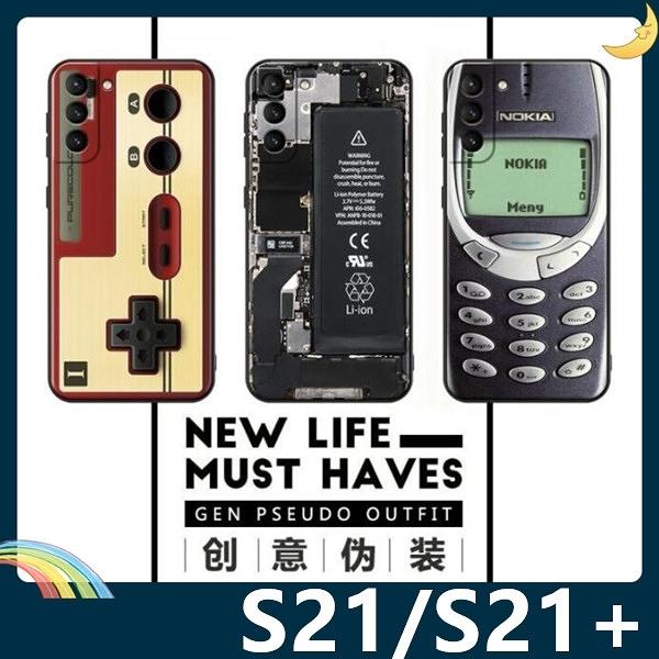 三星 Galaxy S21/S21+ Ultra 復古偽裝保護套 軟殼 懷舊彩繪 計算機 鍵盤 錄音帶 矽膠套 手機套 手機殼