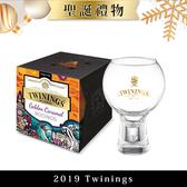 唐寧茶【Twinings】2019 鉑金茶限定款+英倫時尚Mocktail杯 (聖誕限定組)
