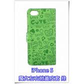 [ 機殼喵喵 ] Apple iPhone 5S 5G 5 5S i5 手機殼 妖精 小魔女皮套 綠色