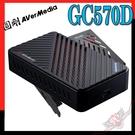 [ PCPARTY ]圓剛 Avermedia GC570D LGD實況擷取卡