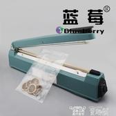 封口機藍莓牌400B手壓封口機8mm液體封口機鋁箔袋封口機封袋機大功率LX促銷好物