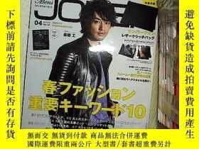 二手書博民逛書店JOKER罕見2018 4日文雜誌Y203004