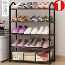 簡易鞋架家用多層經濟型宿舍鞋柜門口防塵收納神器省空間小鞋架子 年底清倉8折