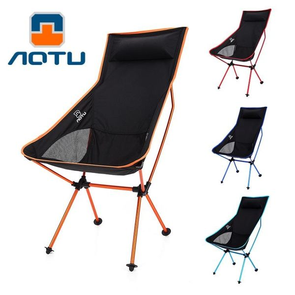 【狐狸跑跑】AOTU 枕頭款月亮椅 好收納 舒適 露營椅 折疊椅 午睡椅 釣魚椅 6710 (限宅配)
