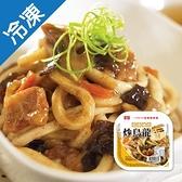 桂冠炒烏龍-照燒豬肉360g【愛買冷凍】