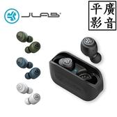 平廣 JLab GO AIR 藍芽耳機 公司貨保固一年 真無線 入門款