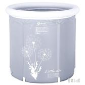 洗澡盆大人家用成人可折疊式洗澡桶全身加厚沐浴桶便攜充氣 YN2897『易購3c館』