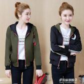 棒球服小外套女春秋短款新款韓版雙面可穿寬鬆原宿風夾克棒球服潮多莉絲旗艦店