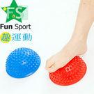 《Fun Sport》足小兵-足部按摩器(2入)-顏色隨機