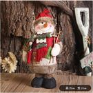 聖誕提前購聖誕老人雪人鹿公仔擺件聖誕娃娃裝飾品送朋友聖誕禮物兒童小禮品