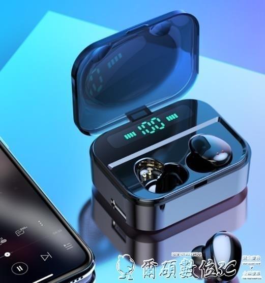 藍芽耳機 藍芽耳機雙耳真無線運動跑步入耳式掛耳5.0隱形 爾碩 交換禮物