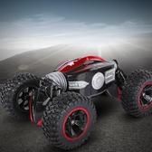 四驅越野車無線遙控漂移變形車扭變汽車可充電兒童玩具男孩3色igo