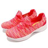 Skechers 休閒鞋 Go Walk 4 Today 四代 粉紅 白 舒適鞋墊 走路鞋 健走鞋 女鞋【PUMP306】 14902HPMT
