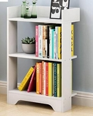 書櫃書架簡約現代小書架落地簡易置物架臥室組合學生用桌上省空間 YDL