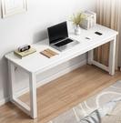 長條桌家用簡易窄桌書桌臥室電腦桌學生寫字簡約工作臺長方形桌子【尺寸:120*40cm】