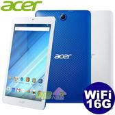 ACER Iconia One 8 B1-850 ◤0利率,送保護貼◢ 8吋四核IP WiFi版 16G