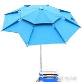 戴威營釣魚傘大釣傘2.4米萬向加厚防曬防雨三摺疊漁戶外遮陽雨傘AQ 有緣生活館