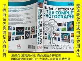 二手書博民逛書店The罕見Complete Photographer, 2nd