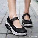 帆布鞋搖搖鞋帆布鞋女輕便防滑氣墊鞋足力休閒健步護士鞋老北京布鞋大 快速出貨
