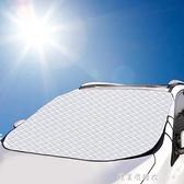 汽車加厚磁鐵遮陽擋板前擋風玻璃前檔夏季防曬罩車用隔熱布 漾美眉韓衣