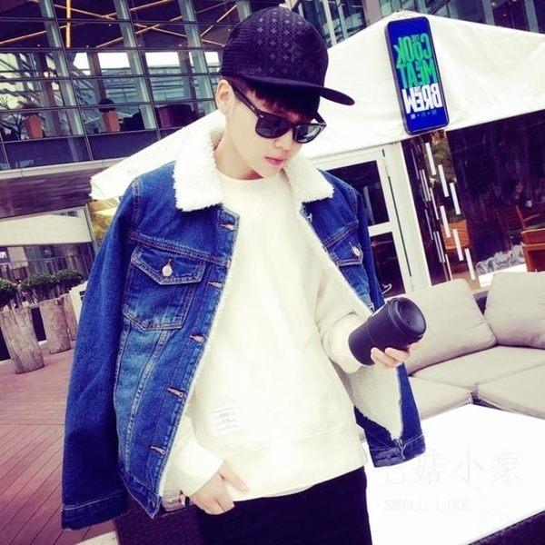 大尺碼外套冬季復古加絨牛仔外套男韓版加厚夾克上衣潮    SQ11779『毛菇小象』
