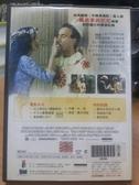 挖寶二手片-C01-002-正版DVD-電影【勇闖天關2】-超級盃奶爸-梅迪森佩蒂絲*勇士們-盧克本沃(直購價)