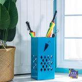 傘架 家用門廳雨傘收納桶 歐式鐵藝落地式簡約多功能雨傘架 創意收納架T 3色