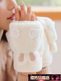 手套女冬天加絨學生可愛萌韓版潮卡通加厚毛絨ins 騎行保暖棉冬季 免運