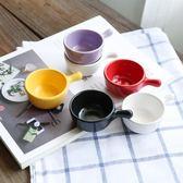 創意陶瓷單柄調味碟調料碟 日式小菜碟零食碟醬料碟 單只裝 挪威森林
