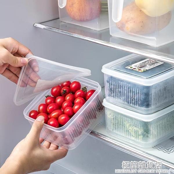 日本進口瀝水保鮮盒上班族便攜外帶水果便當盒冰箱專用食品收納盒 極簡雜貨