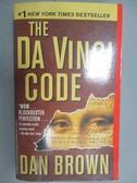 【書寶二手書T5/原文小說_MBV】The Da Vinci Code_Dan Brown