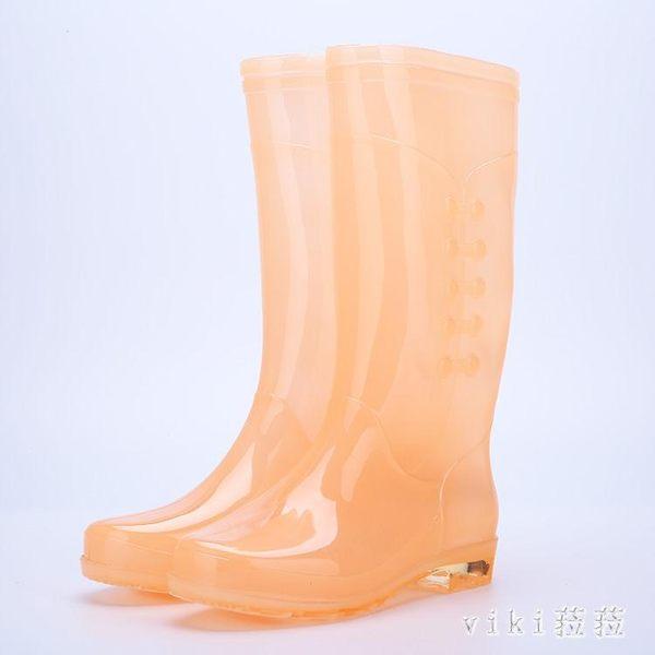 中大尺碼雨鞋 成人透明糖果防水膠鞋女雨靴高筒防滑防水時尚水鞋水靴 nm21097【VIKI菈菈】