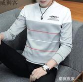 男士短袖t恤v領半袖夏季衣服冰絲寬鬆半截薄款修身T恤『潮流世家』