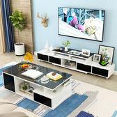 電視櫃   電視櫃茶幾組合簡約現代電視機櫃鋼化玻璃茶幾客廳伸縮地櫃igo    coco衣巷