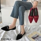 PAPORA百搭休閒平底包鞋娃娃鞋KK1003黑色/紅色