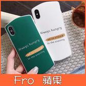 蘋果 iPhone XS MAX XR iPhoneX i8 Plus i7 Plus 文青英文 手機殼 全包邊 軟殼保護殼