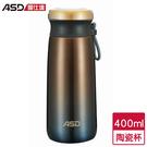 ASD 時光系列簡約杯(400ml)【愛買】