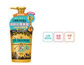 KOSE高絲 歐莉朵 黃金植物油光澤保濕護髮乳 500ml 效期2021.12 【淨妍美肌】