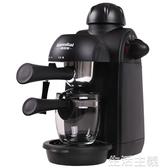 咖啡機 格米萊 CRM2008 家用咖啡機迷你全半自動意式現磨壺煮小型蒸汽式 mks新年禮物