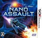 3DS 奈米突擊隊(日版‧日本機專用)...