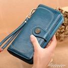 女士錢包新款長款韓版多功能復古簡約手拿包零錢拉錬手機包女 黛尼時尚精品