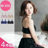 (M-XXL) 舒適零束縛無痕無鋼圈美背兩穿內衣(超值4件組)【Daima黛瑪】