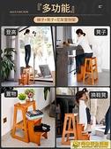 凳梯 卡鐵爾實木梯凳家用梯子凳子兩用室內加厚多功能登高臺階凳小樓梯 向日葵
