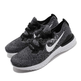 Nike 慢跑鞋 Epic React Flyknit 2 黑 白 雪花 二代 發泡材質中底 緩震 男鞋 運動鞋【PUMP306】 BQ8928-010