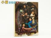 【仙劍奇俠傳三】 繁體中文平裝DVD版(小盒)~全新品~全館滿600免運