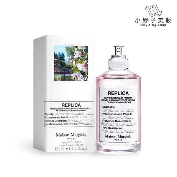 Maison Margiela REPLICA Springtime In A Park 春日公園淡香水 100ml《小婷子美妝》